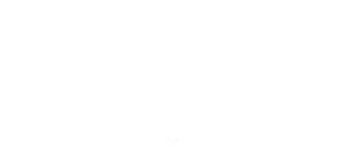 TO FORM A THOUGHT